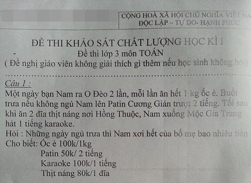 de-thi-ba-dao-tren-tung-hat-gao